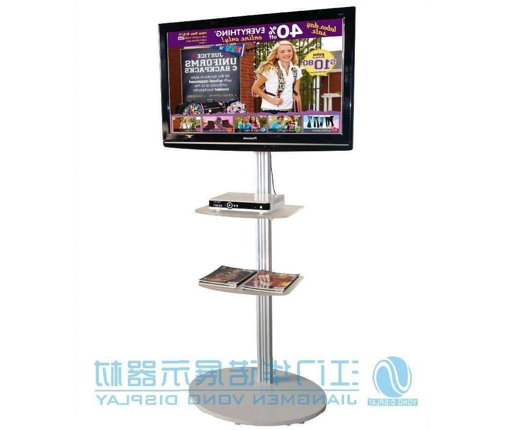 Single Column Tv Stand/sales And Marketing Equipment/service Equipment Pertaining To Single Tv Stands (View 5 of 15)