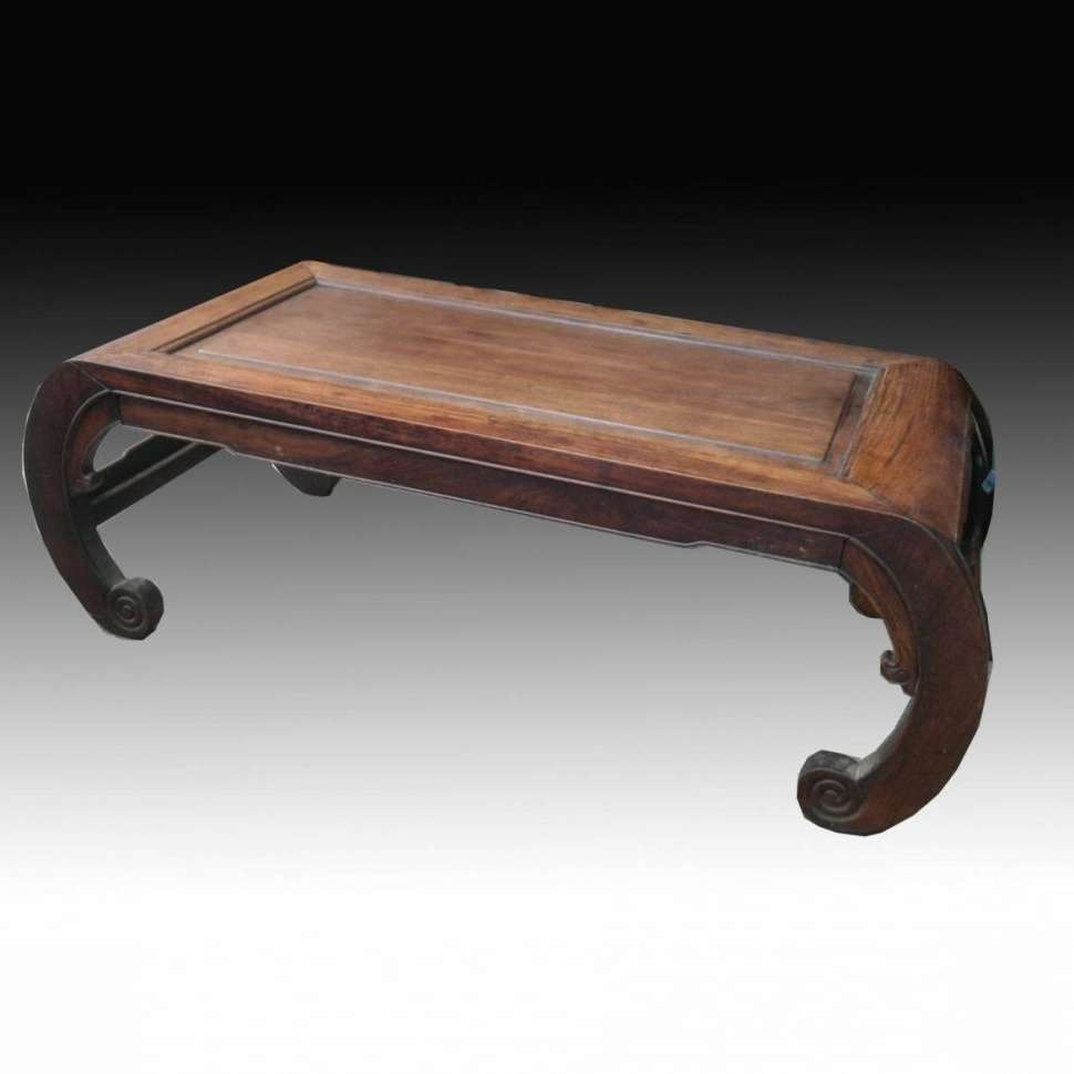 Current Chinese Coffee Tables Regarding Coffee Tables : Sam Chinese Coffee Table Hardwood Kang Or Opium (View 9 of 20)