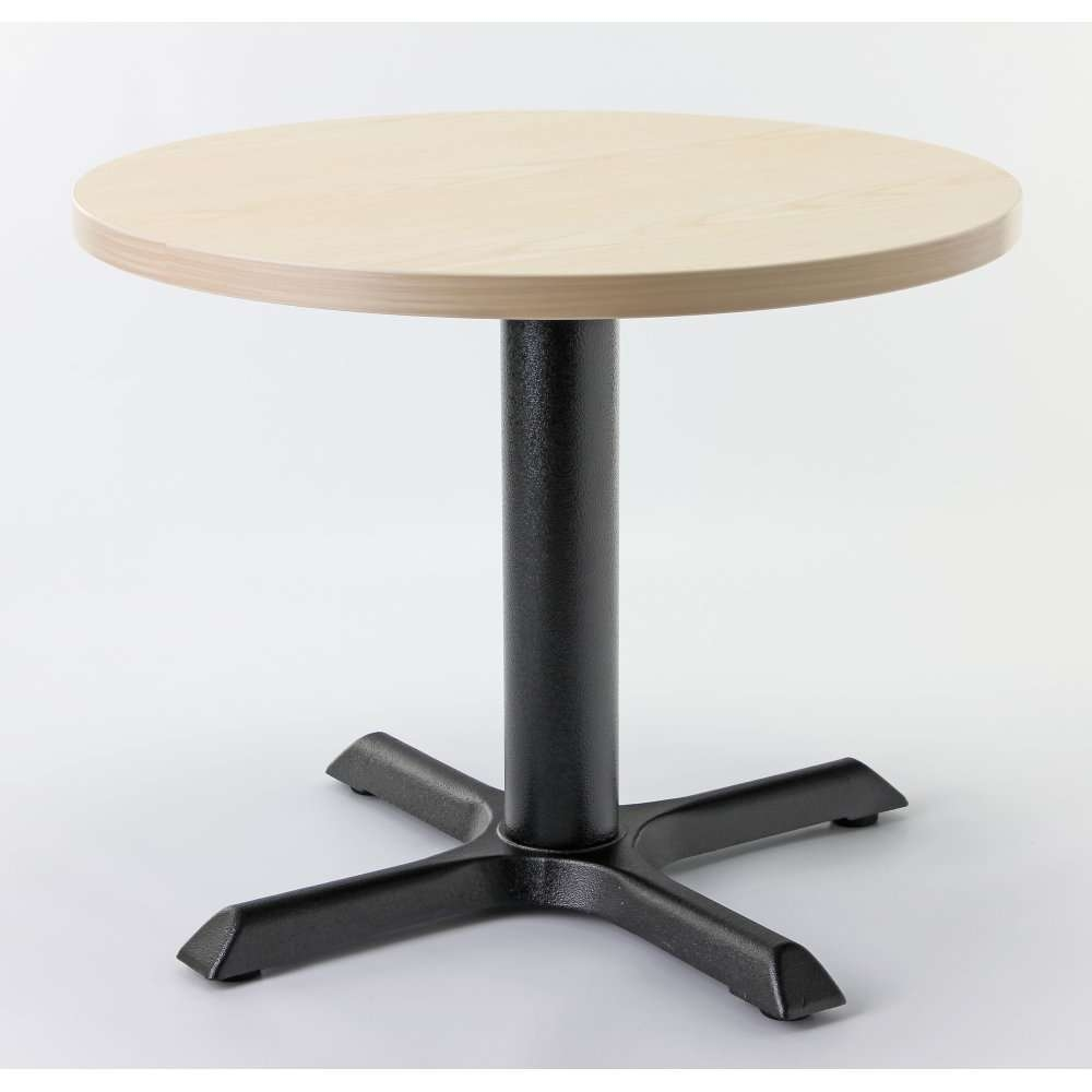 Featured Photo of Circular Coffee Tables