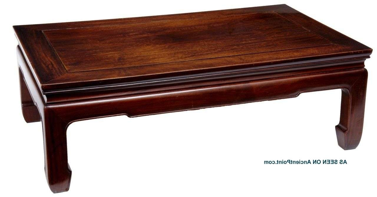 Most Recently Released Chinese Coffee Tables Within Coffee Tables : Antique Chinese Coffee Table Century Hardwood Low (View 3 of 20)