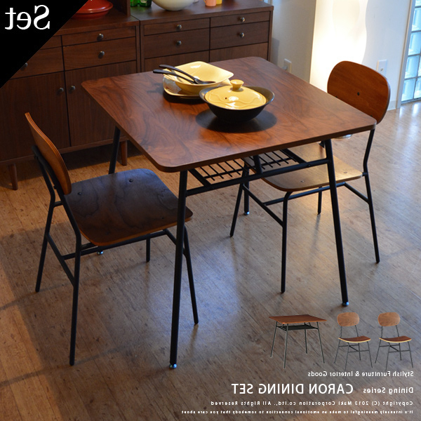2 Person Dinette Table With Regard To Well Known Two Person Dining Table Sets (Gallery 15 of 20)