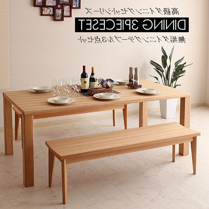 2017 180cm Dining Tables Regarding Kagu Mori: Three Points Of Six 180cm Dining Table Set Dining Set (View 18 of 20)