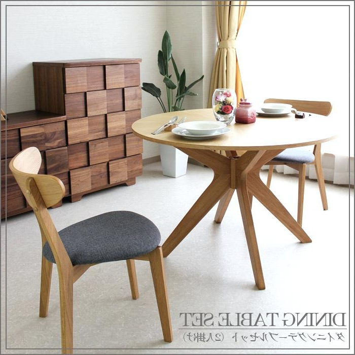 2017 Two Seater Dining Tables Intended For Two Seater Dining Tables – Soulpower (View 3 of 20)