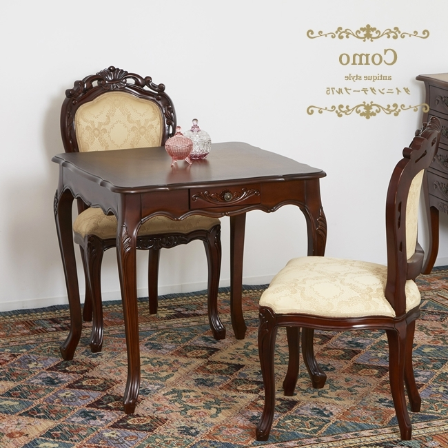 Como Dining Tables In Well Known Kaguyume: (Table Desk Antique) With Como Dining Table 75 Drawer (View 4 of 20)