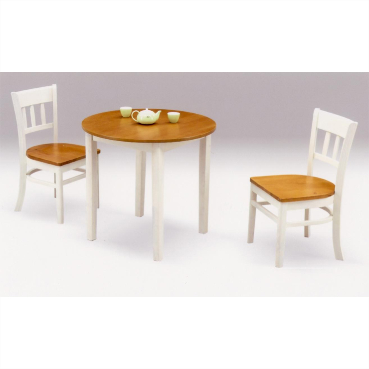 Dreamrand: Cafe Table Set 2 For Dining Sets Dining Room Set Dining With Newest Dining Table Sets For (View 3 of 20)