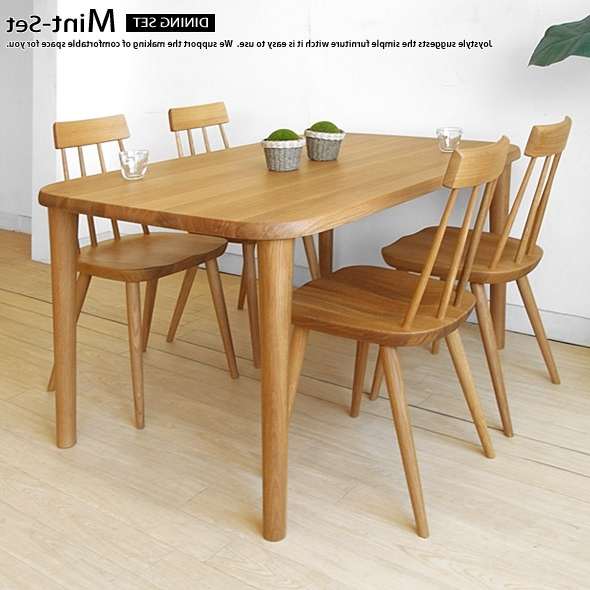 Joystyle Interior: Width 135 Cm From 150 Cm 180 Cm 3 Sizes Orderable With Regard To Well Known Beech Dining Tables And Chairs (Gallery 14 of 20)