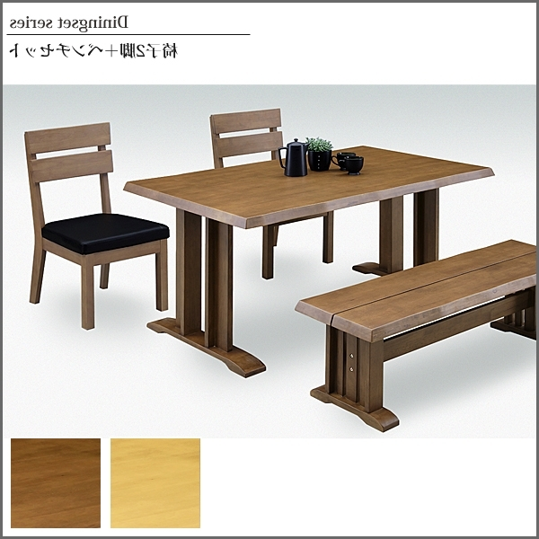 Kagu Gforet: Dining Table Set 4 Seat, Compact Dining Chair Dining Within Most Recently Released Compact Dining Sets (View 11 of 20)