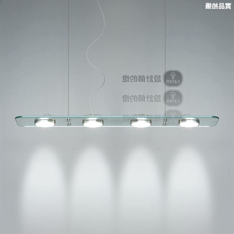 Led Dining Table Lights Led Dining Room Lights Led Dining Room For Trendy Led Dining Tables Lights (View 8 of 20)
