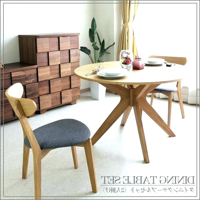 Most Recent Two Person Dining Table Sets For Pretentious Idea Round Dining Table Set For 2 Two Seat Inspiration (View 10 of 20)