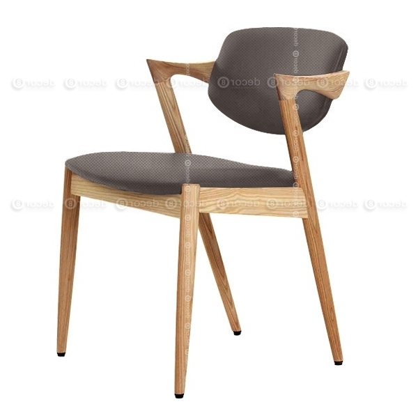 Most Recently Released Designer Chair Hong Kong – Kai Oak Fabric Dining Chair – Oak Finish With Lindy Dove Grey Side Chairs (View 16 of 20)