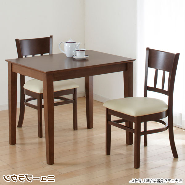 Most Up To Date Two Seater Dining Tables In Two Seater Dining Table – Theradmommy (View 10 of 20)