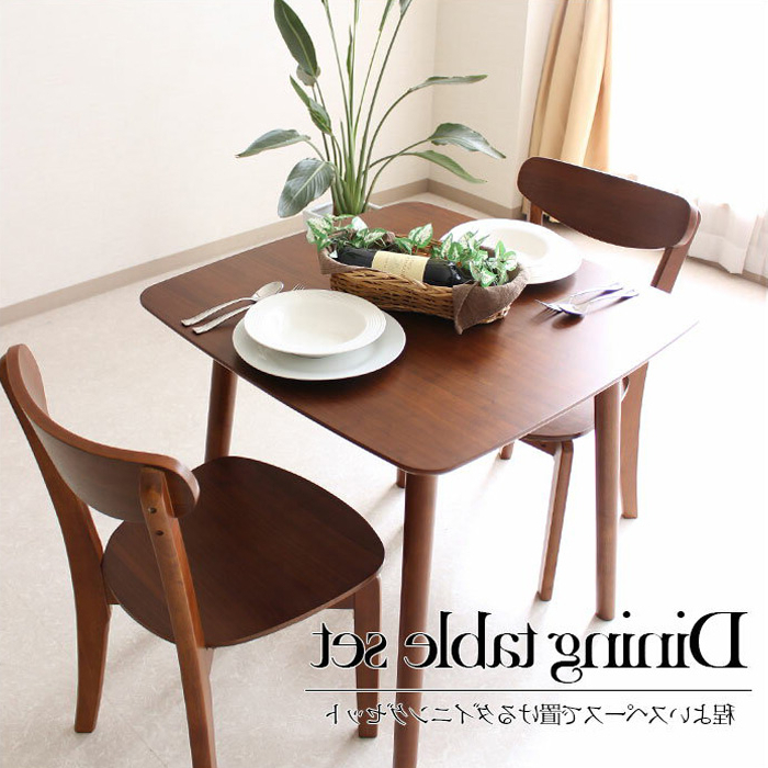 Recent Kagu Mori: Dining Table Set 2 Person Seat Width 75 Cm Nordic Wood Regarding Dining Table Sets For (View 9 of 20)