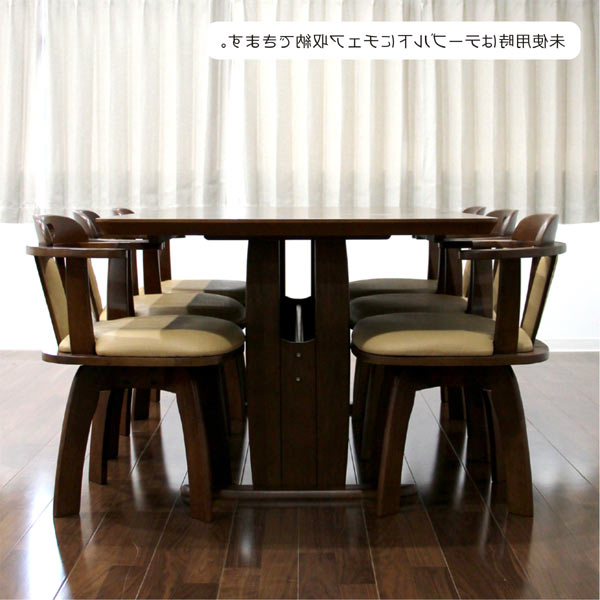 Rocco 8 Piece Extension Counter Sets Within Well Known Peace: Two Colors Of Innocence Status Comfort Sky Mail Orders To (View 14 of 20)