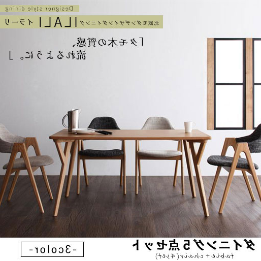 Scandinavian Dining Tables And Chairs Pertaining To Most Popular Koreda: Dollar And Scandinavian Modern Design Dining (Table W140Cm + (View 16 of 20)