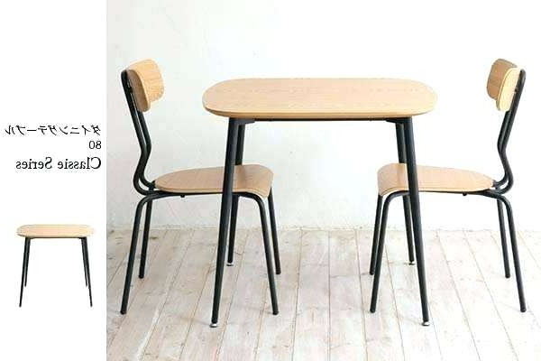 Small Two Person Dining Tables With Most Recent Two Person Dining Tables – Soulpower (View 4 of 20)