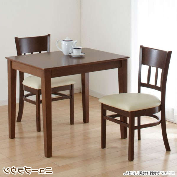 Well Known Dining Tables With 2 Seater Within  (View 16 of 20)