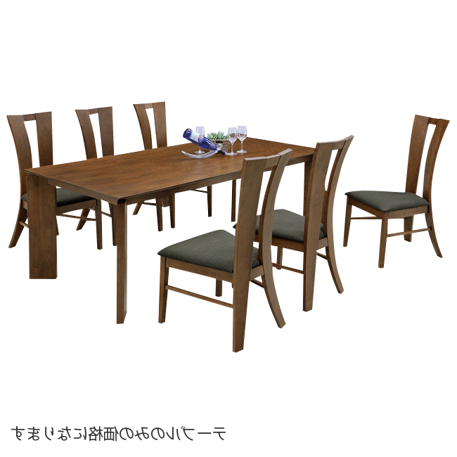 Well Known Dreamrand: 6 Person Dining Table, Dining Table 180 Cm Brown Wooden Throughout Dining Tables For Six (View 18 of 20)