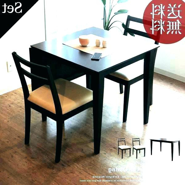Well Liked Two Person Dining Table Large Size Of 4 2 T – Alpenduathlon Inside Two Person Dining Table Sets (View 19 of 20)