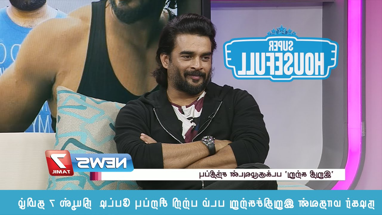 Madhavan – Maddy's Exclusive Interview About 'iruthi Suttru' 1/2 Pertaining To Maddy 70 Inch Tv Stands (View 13 of 20)
