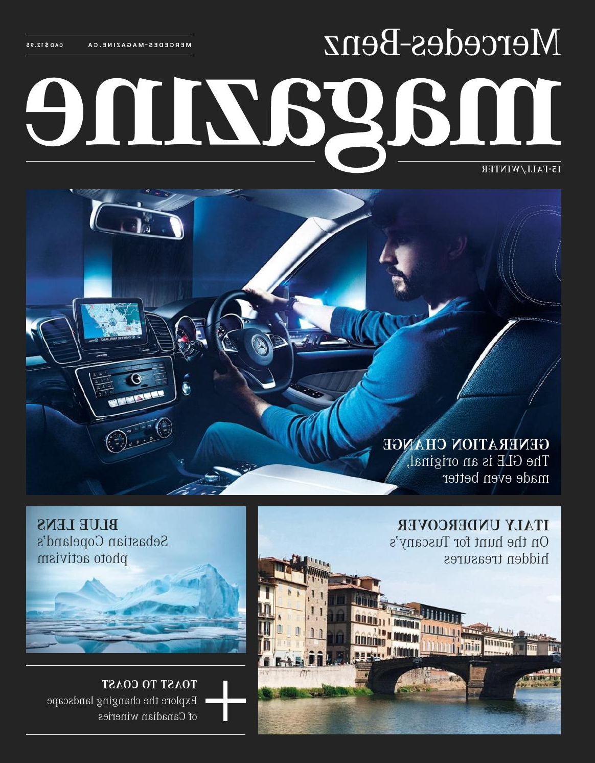 Mercedes Benz Magazine — Fall/winter 2015spafax – Issuu With Kilian Grey 74 Inch Tv Stands (View 15 of 20)